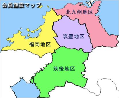 福岡県訪問看護ステーション連絡...